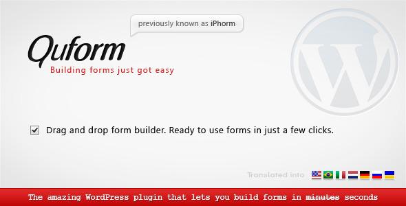 quform-wordpress-plugin