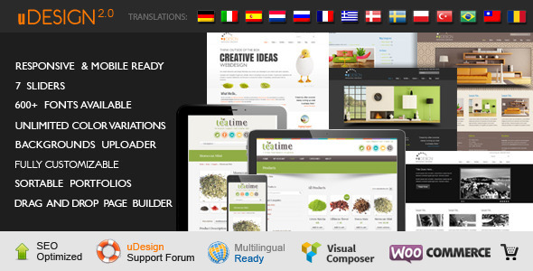 udesign-wordpress-theme